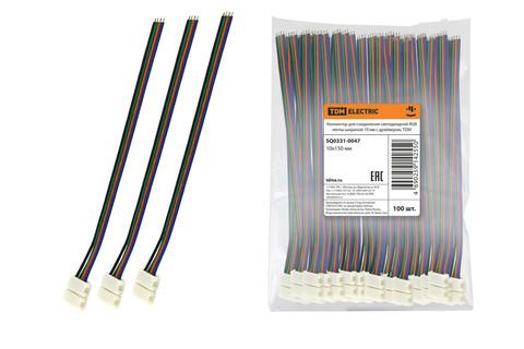 Коннектор для соединения светодиодной RGB ленты шириной 10 мм с драйвером, TDM