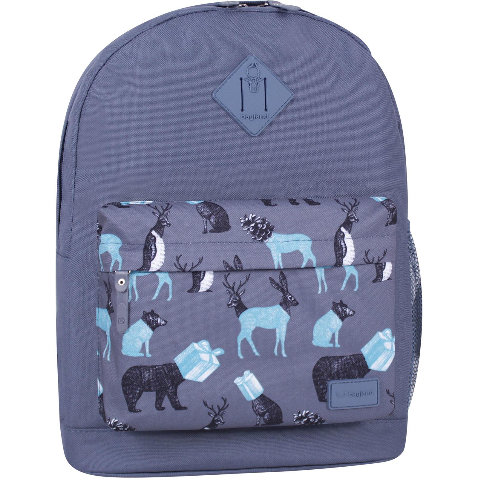 Городские рюкзаки Рюкзак Bagland Молодежный W/R 17 л. Серый 740 (00533662) IMG_6365_суб.ю740_.JPG