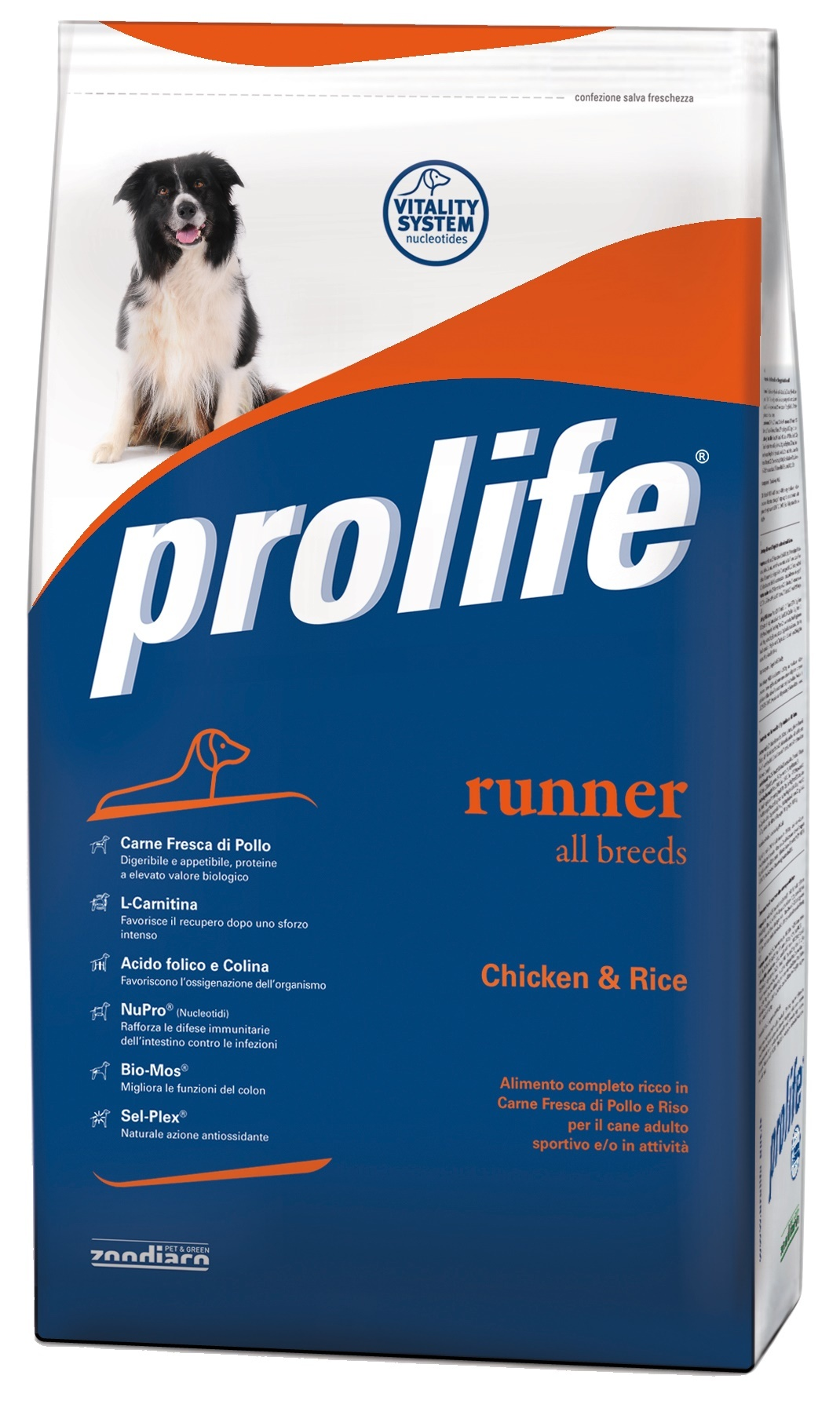 Новинки Сухой корм для собак, Prolife Dog Adult Runner, с курицей и рисом ZCD25110.jpg
