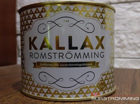 Kallax Romstromming 475 гр.