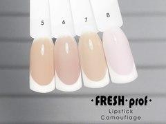 Гель-лак Fresh Prof 10 мл Lip Stick Comouflage 07