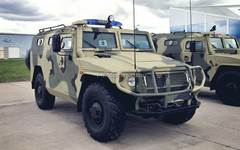 GAZ-2330 Tiger sand camouflage AutoPark 1:43
