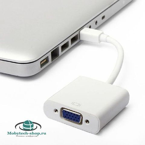 Переходник-конвертер-адаптер - Mini DisplayPort/Thunderbolt-VGA