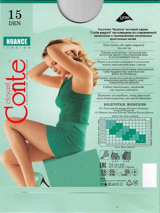 Женские колготки Nuance 15 XL Conte