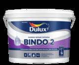 Краска для потолка, высокоукрывистая, белоснежная, матовая Dulux Bindo2 Innetak(10л)