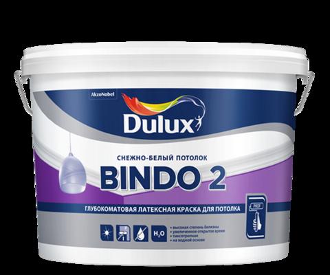 Краска для потолка, высокоукрывистая, белоснежная, матовая Dulux Bindo2 Innetak (9л)