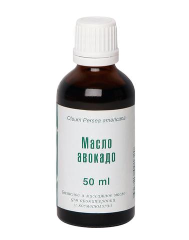 Масло Авокадо, 50 мл,ЦА Ирис