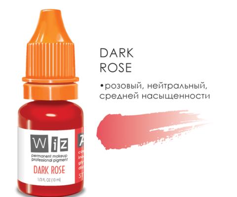 Dark Rose WizArt 10 мл