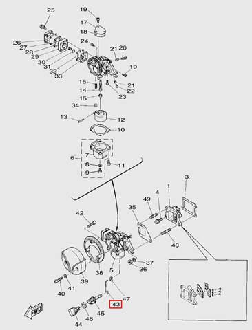 Дроссельный стержень  для лодочного мотора T5 Sea-PRO (3-43)