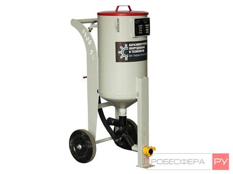 Пескоструйный аппарат DSMG-25 литров с дистанционным управлением