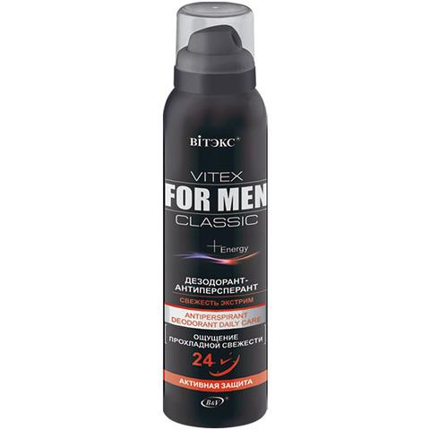 Витэкс Vitex for men Classic Дезодорант-антиперспирант 150 мл