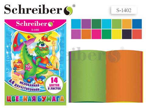 6784 Цветная бумага двухсторонняя. А4 8л 14цв
