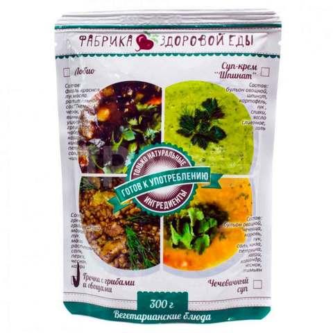 Гречка с грибами и овощами 'Фабрика здоровой еды', 300г