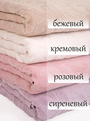 Набор полотенец  Baroc (кремовый)  3 пр 30х50 50Х100 и  90Х150   TIVOLYO HOME Турция