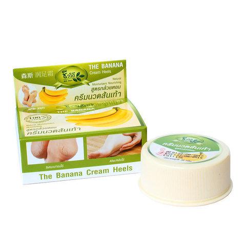 Bio Way Крем для ног смягчающий банановый Banana Heels Cream, 30 гр