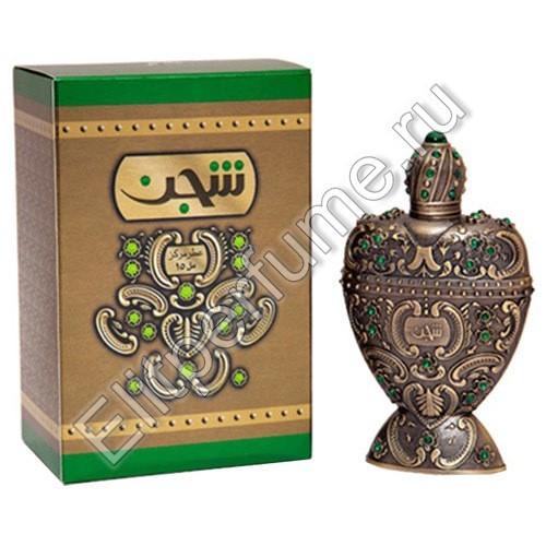 Shajan  Шаджан 15 мл арабские масляные духи от Афнан Парфюм Afnan Perfumes