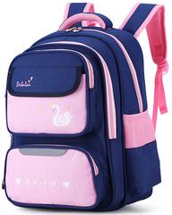 Рюкзак школьный Ziranu 1684 Синий с розовым + Пенал