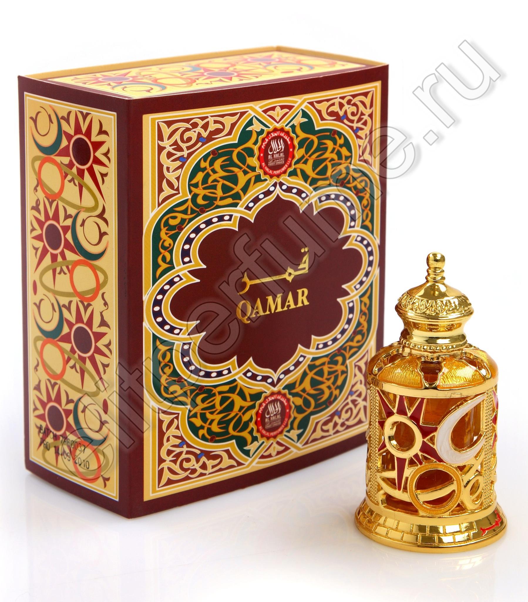 Пробники для Камар Qamar 1 мл арабские масляные духи от Аль Харамайн Al Haramin Perfumes