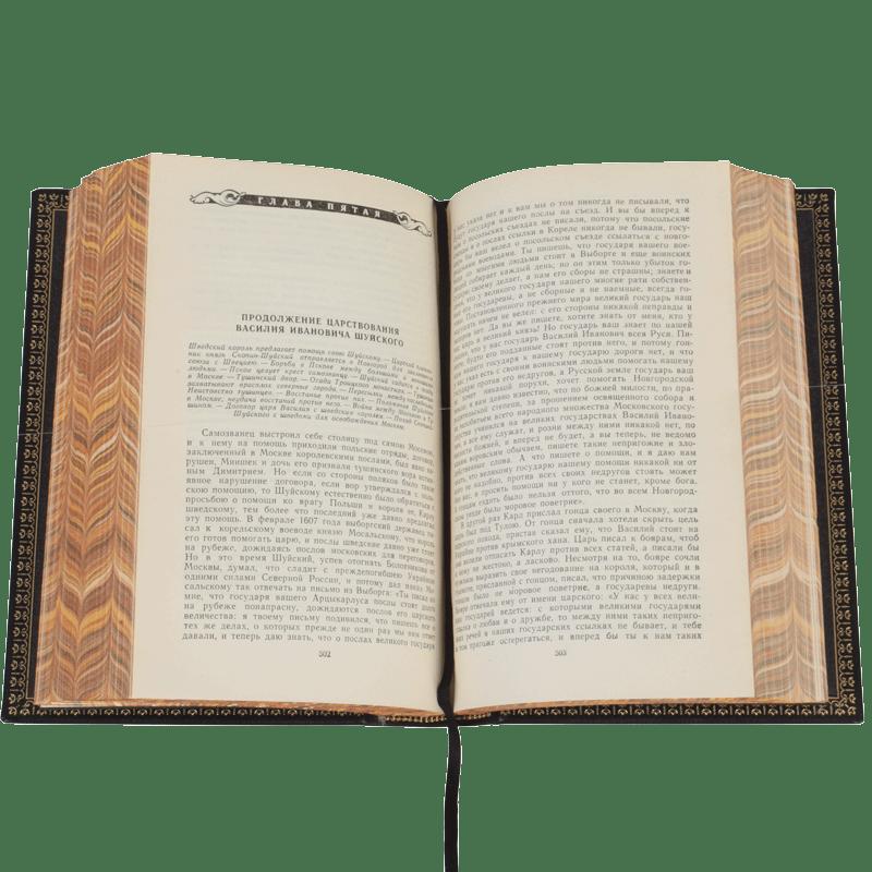 Соловьев С.М. Собрание сочинений в 15 томах