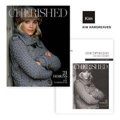 Книга CHERISHED Kim Hargreaves