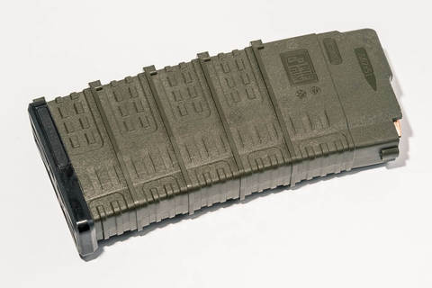 Магазин Pufgun Вепрь-308 на 25 патронов, хаки