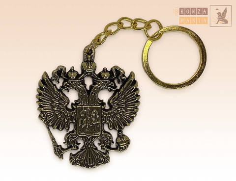 брелок Герб России 4,5 см (односторонний)