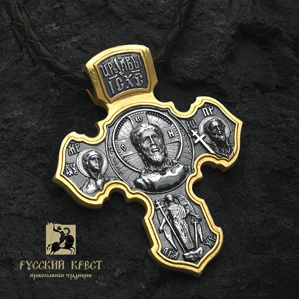 Крест позолоченный  Спас нерукотворный Ангел Хранитель