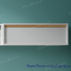 Горизонтальный настенный модуль DUPEN MORITZ  откр. Вниз