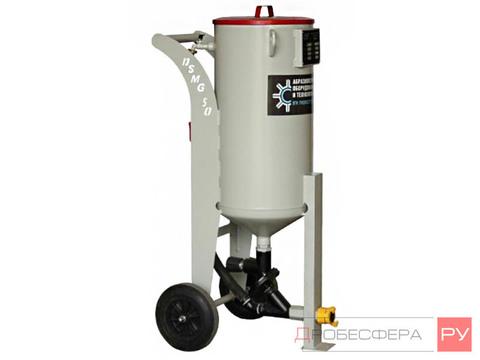 Пескоструйный аппарат DSMG-50 литров с дистанционным управлением