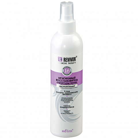 Белита Revivor Intensive Therapy Мгновенный востановитель структуры волос несмываемый 250мл