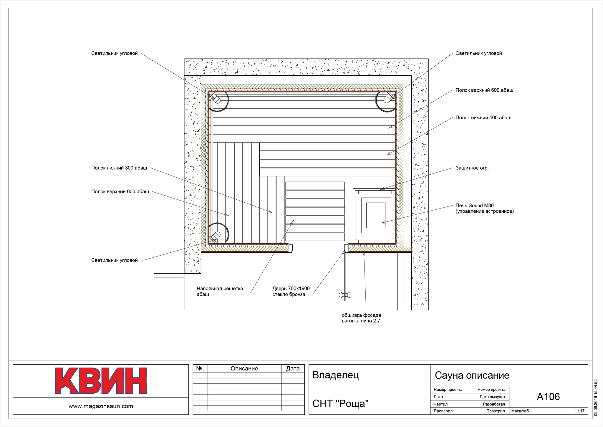 Проект сауна 2,4х2,1 материал: липа, абаш, фото 4