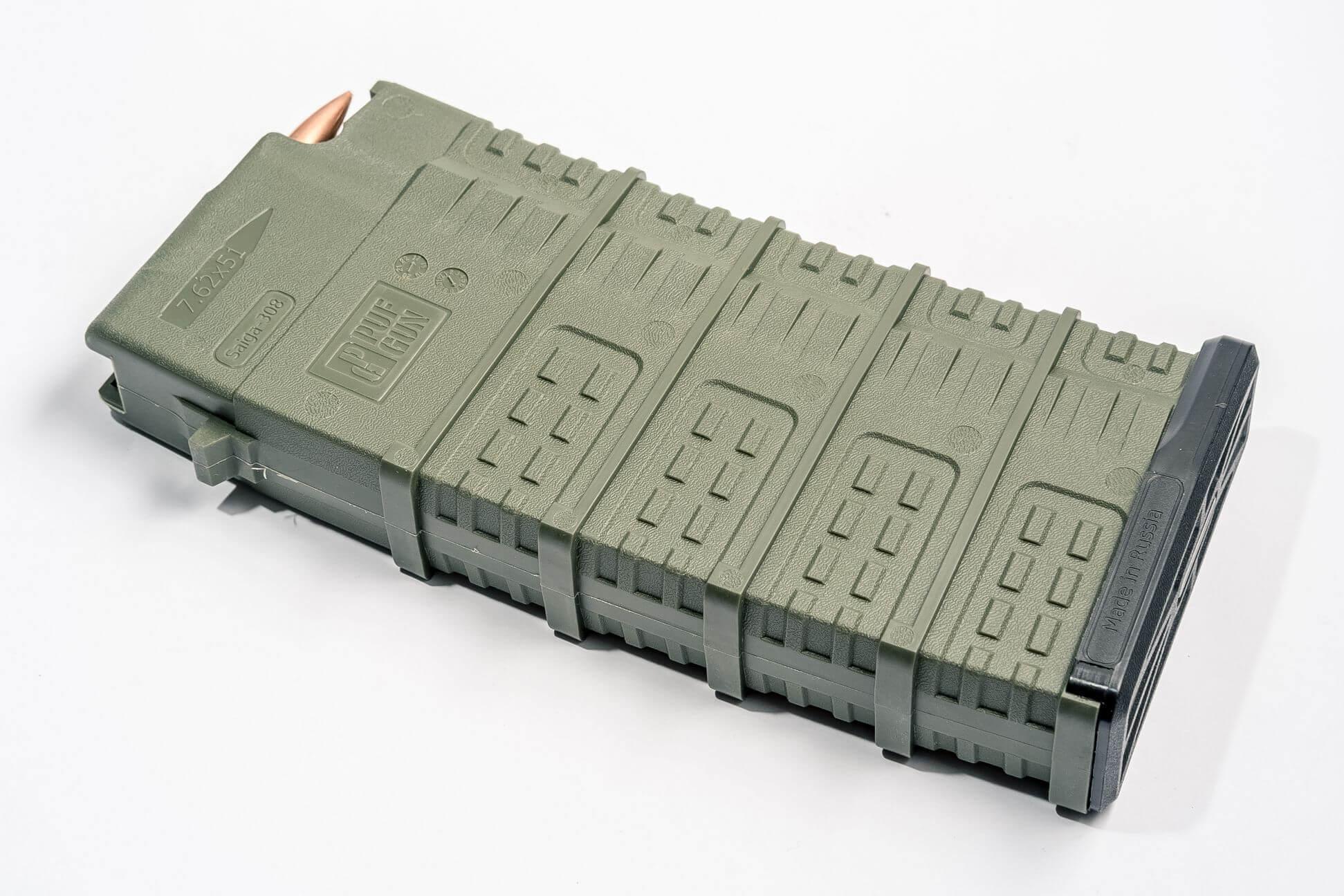 Магазин Pufgun Сайга-308 на 25 патронов, олива