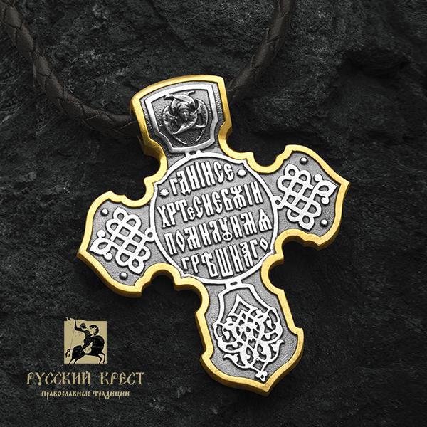 Крест нательный позолоченный Спас нерукотворный Ангел Хранитель