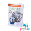 Шаровый 3D Пазл Pintoo - Любимцы 60 деталей 15 см