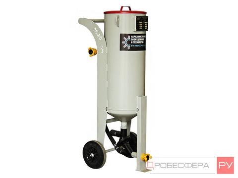 Пескоструйный аппарат DSMG-75 литров с дистанционным управлением