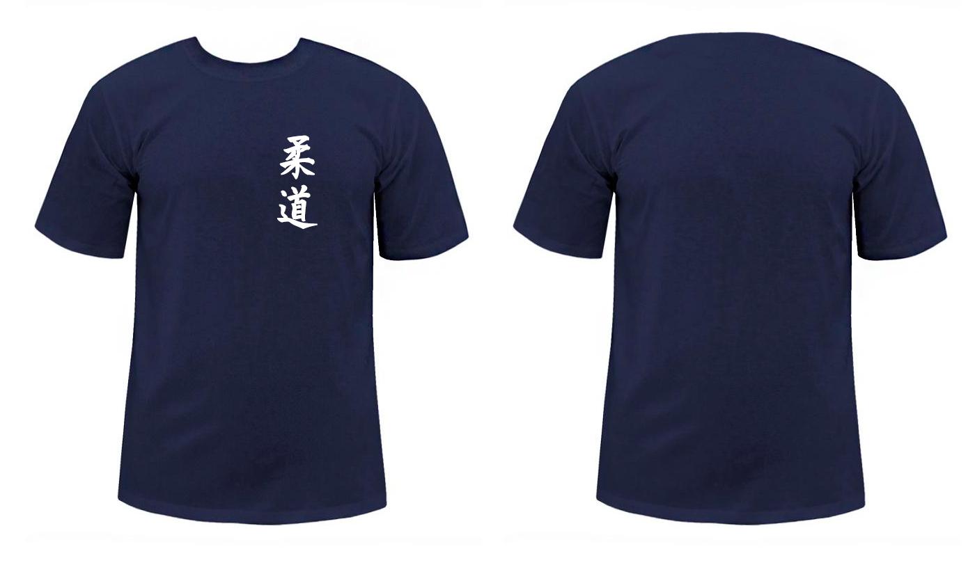 Одежда (Футболки, Толстовки) Футболка Judo 1-1.jpg