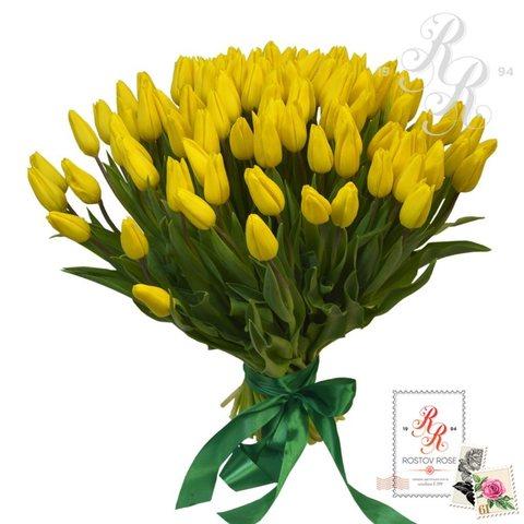 101 Жёлтый Тюльпан