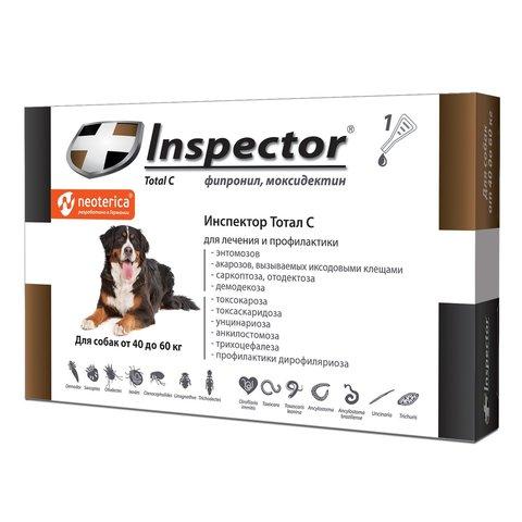 Инспектор капли для собак 40-60кг от внешних и внутренних паразитов