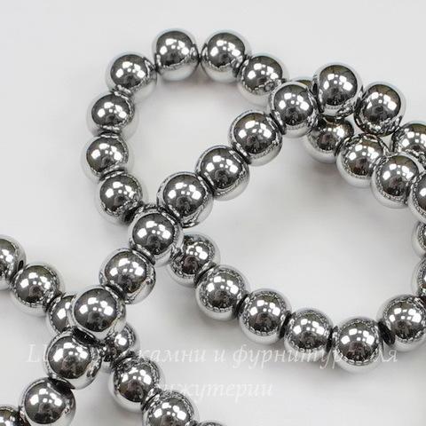 Бусина Гематит (Категория A), шарик, цвет - серебро, 8 мм, нить