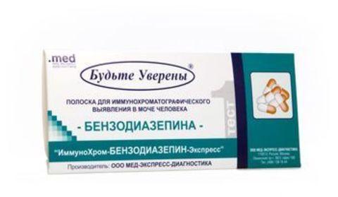 Тест на выявление бензодиазепина в моче ИммуноХром-БЕНЗОДИАЗЕПИН-Экспресс