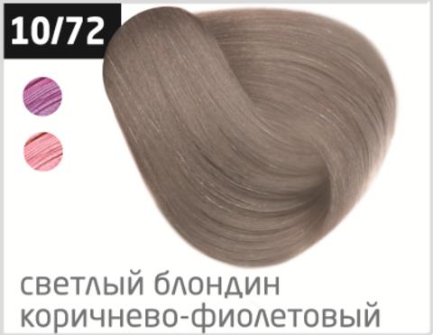 OLLIN performance 10/72 светлый блондин коричнево-фиолетовый 60мл перманентная крем-краска для волос