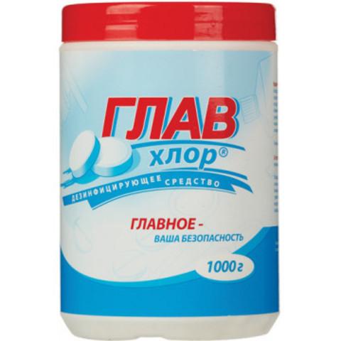 Дезсредство ГЛАВхлор, таблетки 1 кг