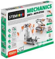 DISCOVERING STEM. Механика: шестерни и червячные передачи