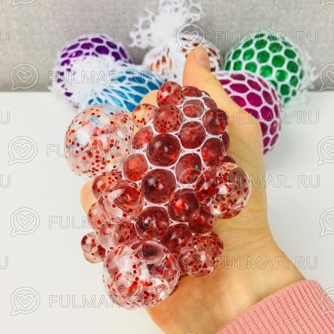 Игрушка-антистресс Виноград Mesh Savish Ball Яркий с блёстками внутри Красный