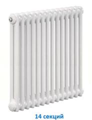 Радиатор Zehnder Charleston 2056 - 14 секций боковое подключение №1270, 3/4