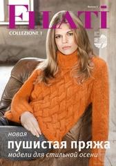 Журнал COLLEZIONE #3