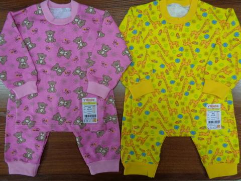 Пижама д/детей ( футер )