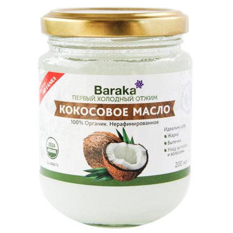 Baraka, Масло кокоса нерафинированное, первого холодного отжима, 200мл