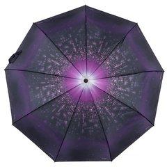 Зонт женский, со звездами, Dolphin 515-3