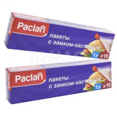 paclan пакеты с замком-застежкой 22*18 см, 1л 15 шт.